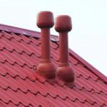 Вентиляционные выходы канализационной системы>